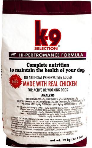 K-9 Selection HI Performance 1kg,3kg, 20 kg+doprava zdarma