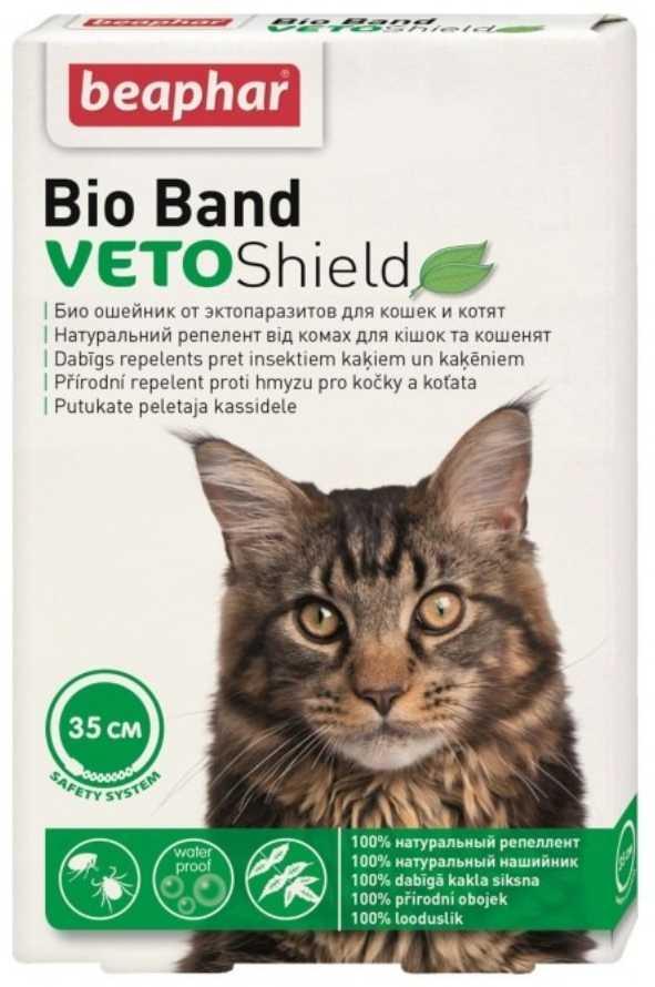 Beaphar Bio Band antiparazitní obojek koèka 35 cm - zvìtšit obrázek